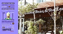 Coffee Bean & Tea Leaf Nguyen Hue